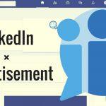 LinkedIn広告(リンクトイン広告)の種類はどれだけあるの?種類ごとに機能を紹介